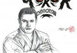 Gokor Chivichyan 2